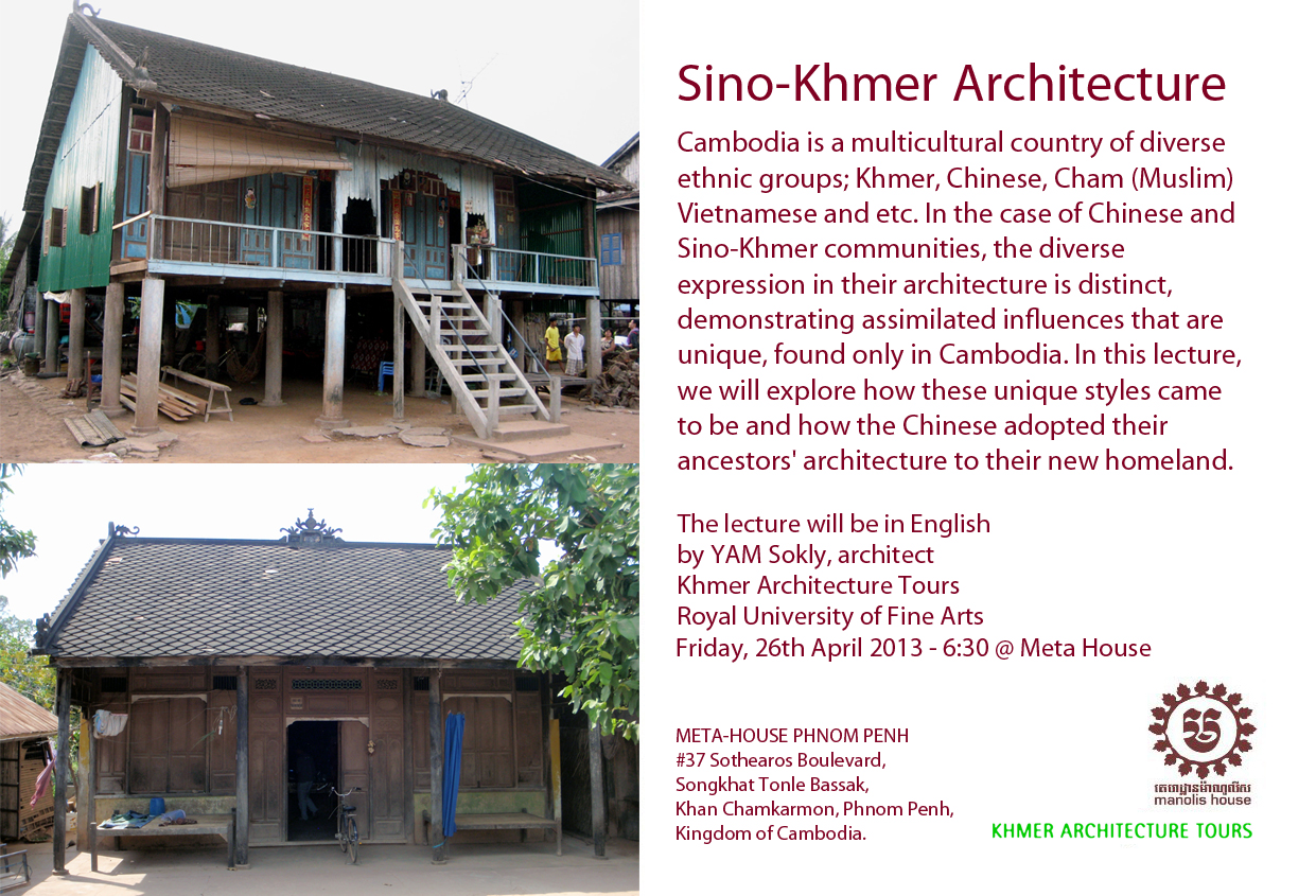 Sino khmer architecture lecture city of water for Architecture khmer